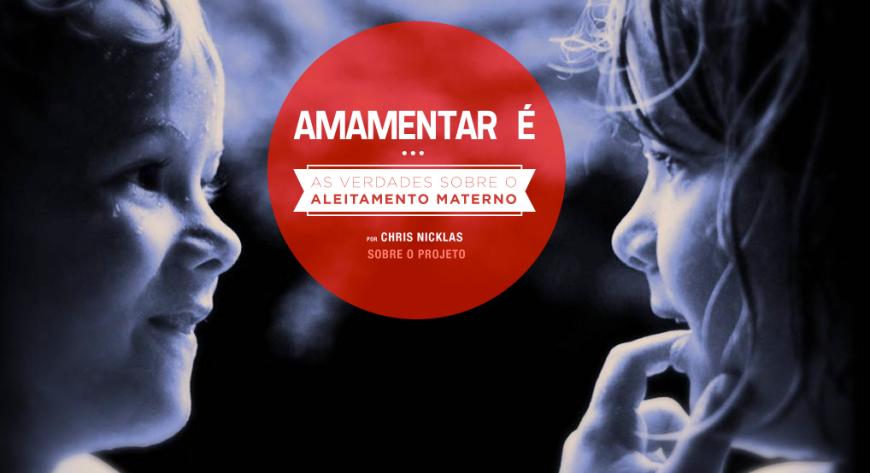 http://www.amamentareh.com.br